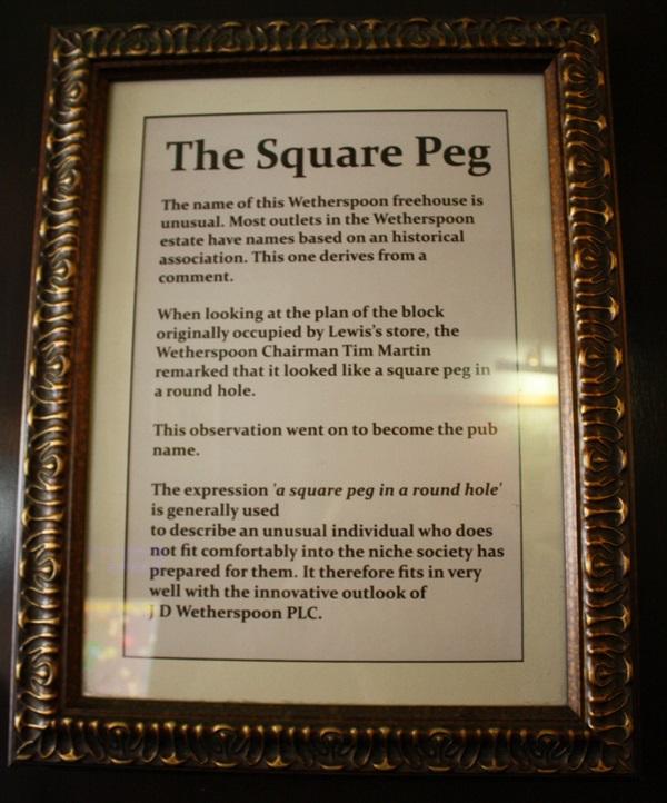 Brum Square Peg (2)